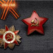 С праздником 9 мая Воронеж
